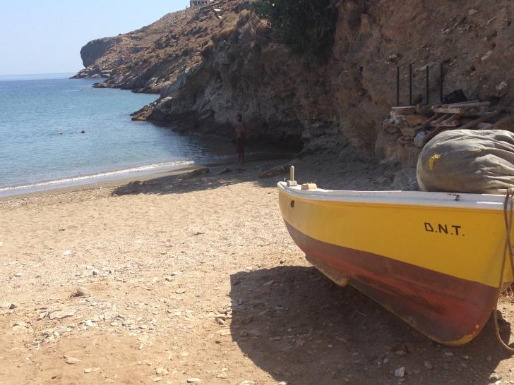 ΔΝΤ or IMF...Not the best name fo a boat!